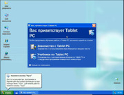 Windows XP Tablet PC Edition 2005 (Russian) : Microsoft : Free