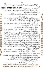 Yaram Novel Pdf