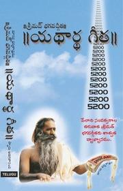 Yatharth Geeta Srimad Bhagavad Gita Telugu Swami Adgadanand Free Download Borrow And Streaming Internet Archive