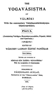 Internet Archive Search Subject Vasishta