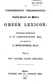 DICTIONARY ANCIENT GREEK