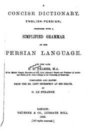 A dictionary in persian and english with pronunciation ed for Together dictionary