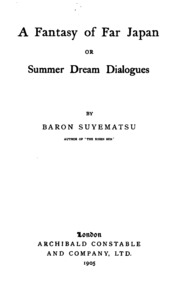 the advantages and disadvantages of the feudal system a prize  a fantasy of far or summer dream dialogues