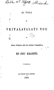 Fijian : Books by Language : Free Texts : Free Download, Borrow and