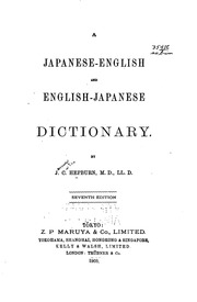 dictionary japanese to english free