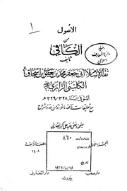 epub Handbook of