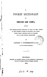 English-english-tamil dictionary (multilingual edition): v.