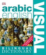 arabic-english-bilingual-visual-dictionary : Free Download, Borrow