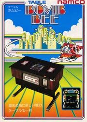 Arcade Bomb Car Games