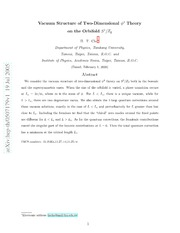 Vacuum Structure of Two-Dimensional $φ^4$ Theory on the Orbifold $S^{1}-Z {2}$