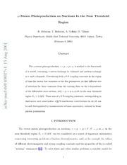 $ω$-Meson Photoproduction on Nucleons In the Near Threshold Region