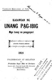 tunay na pag-ibig essay