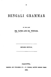 Bengali Grammar : William Yates, John Wenger : Free Download