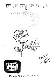 Buy 101 telugu vyasalu book online at low prices in india | 101.