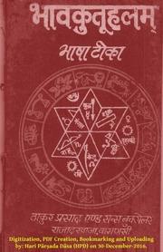 astro match maken in het Hindi sogc vroege dating echografie