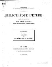 Bibliothèque détude