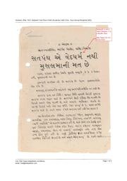 vishnu sahasranama stotram in telugu pdf free download
