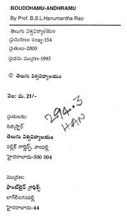 ap history by hanumantha rao pdf free download