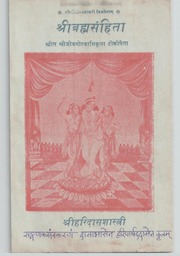 Gurucharitra 14 Adhyay In Ebook Download