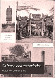chinese characteristics arthur henderson smith pdf