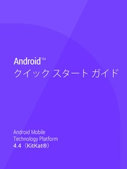 Android Mobile Technology Platform 44 KitKatR