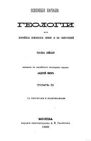 download The Blockade 1925