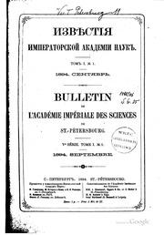 Bulletin de lAcadémie impériale des sciences de St.-Pétersbourg