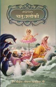 Pothana Bhagavatam In Epub