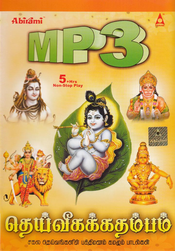 devotional mp3 downloads