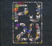 Pearl Jam Bootleg 2003-07-08, Madison Square Garden, New York, New