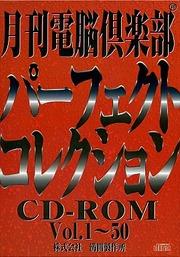Gekkan Dennō Club Perfect Collection Vol  1-50 : Mankai