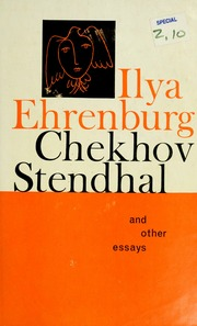 chekhov essays Wa chekhov - woman essay example the indirect characterization in the betrothed and the darling criticizing a woman's role.