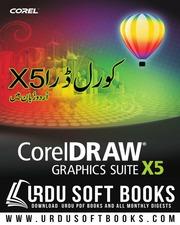 corel draw x5 keygen xforce free download