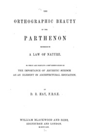 the parthenon essay The parthenon essays: over 180,000 the parthenon essays, the parthenon term papers, the parthenon research paper, book reports 184 990 essays, term and research.