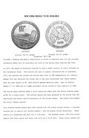 CWNA Newsletter: Spring 1975