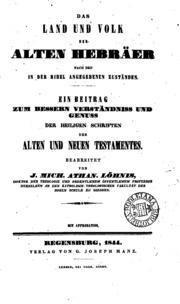 Semitic Magic: Its Origins