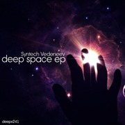 Quite-k - Space Emergency Crackle EP