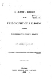 essays in philosophy of religion Sponsored by the fredericksburg coalition of reason and the umw department of classics, philosophy, & religion religious freedom essay contest.