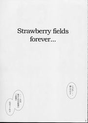 Strawberry fields forever sarah renyo free download amp strawberry fields forever fandeluxe Choice Image