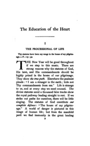 brief essay on the heartbeat as
