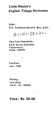 Internet Archive Search: telugu Dictionary
