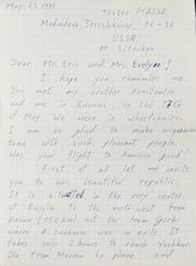 Maxin Sitnikov Correspondence, 1991