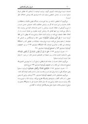 Riyad us saliheen english arabic pdf