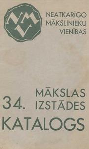 34. makslas izstades katalogs