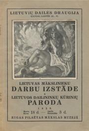 Lietuvju makslinieku darbu izstades katalogs = Lietuvos dailininku kuriniu parodos katalogas