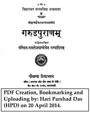 Garuda purana sanskrit text only shri vyasadeva free download garuda purana sanskrit text only shri vyasadeva free download borrow and streaming internet archive fandeluxe Gallery