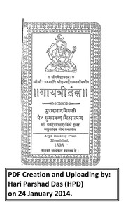 Internet Archive Search: hindi AND subject: