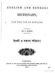 English - Bengali Dictionary (Google Books) : Free Download, Borrow
