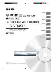 Toshiba dvd recorder video cassette vhs recorder vcr combo no d.