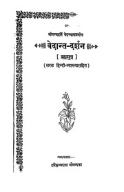 Shiva Sutra In Hindi Pdf